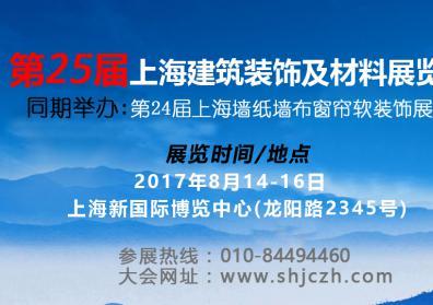 北京建材展告诉你如何营销推广