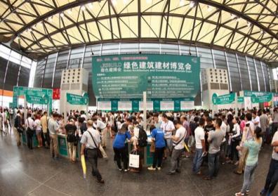 硅藻泥领军企业蓝天豚参展2016上海墙纸展