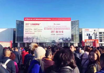 2017年北京墙纸展指定特装搭建商名单